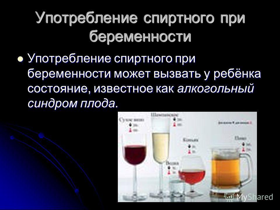 Действие алкоголизма на ребенка лечение наркомании в луцке