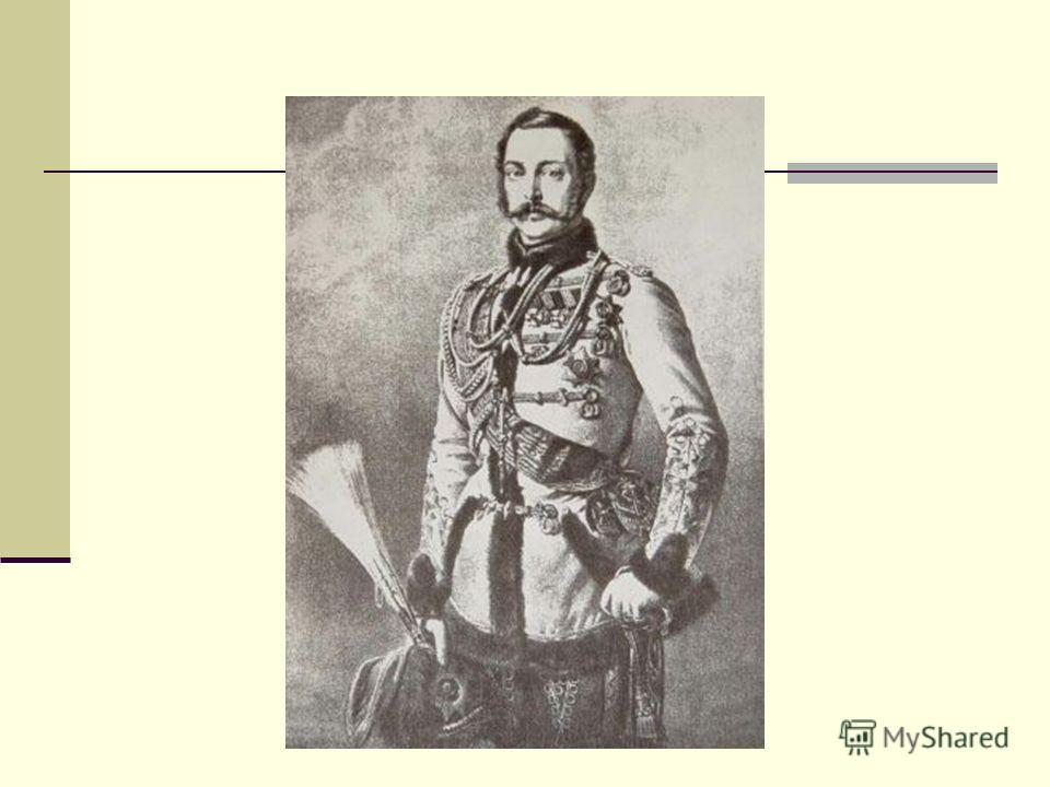 Цесаревича стали привлекать к государственным делам. С 1834 года он должен был присутствовать на заседаниях Сената, В 1835 году был введен в состав Синода, а в 1836 году произведен в генерал-майоры и причислен к свите Николая. Эти годы явились и «око