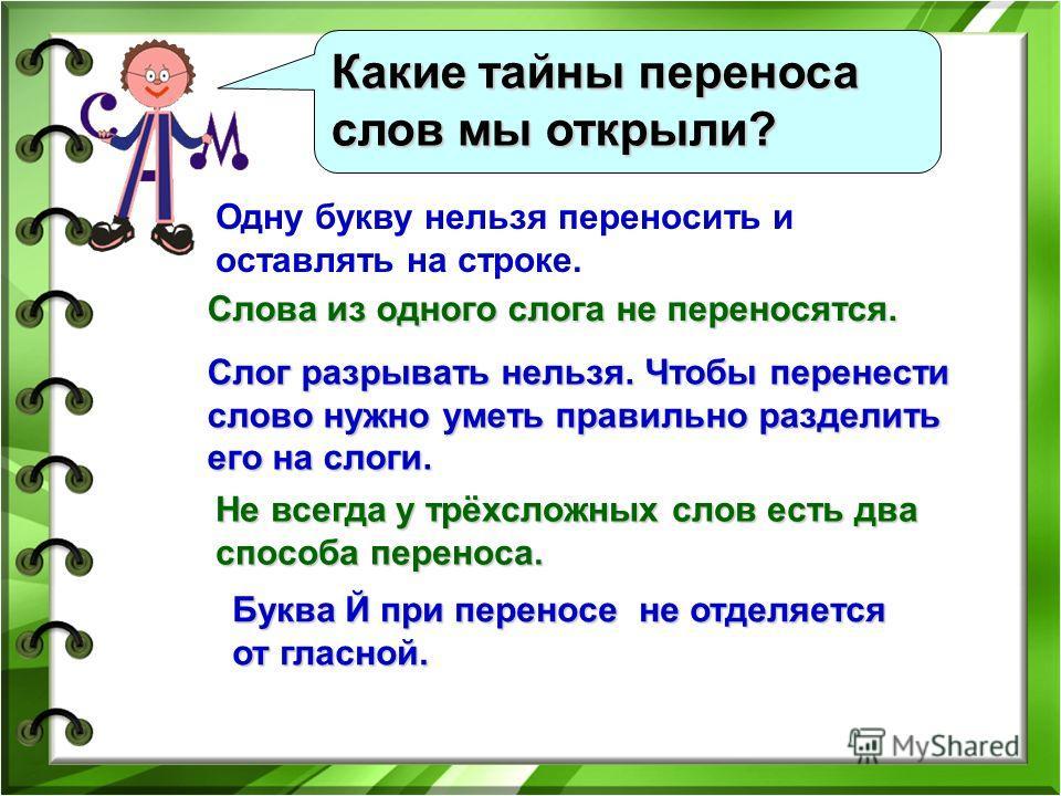 слова на татарском с знаком