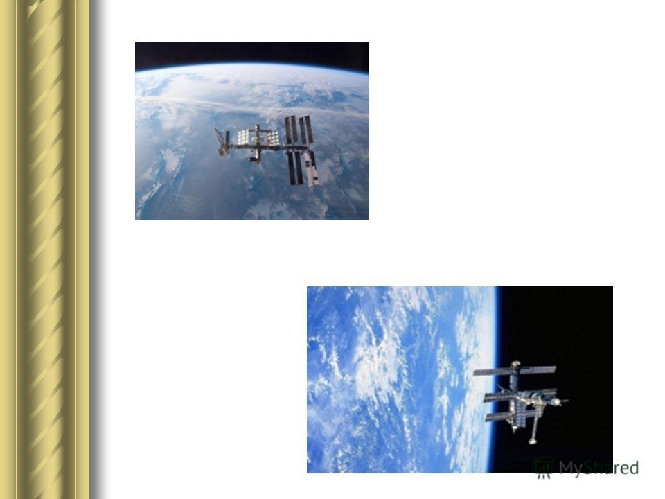 С днем космонавтики презентации для