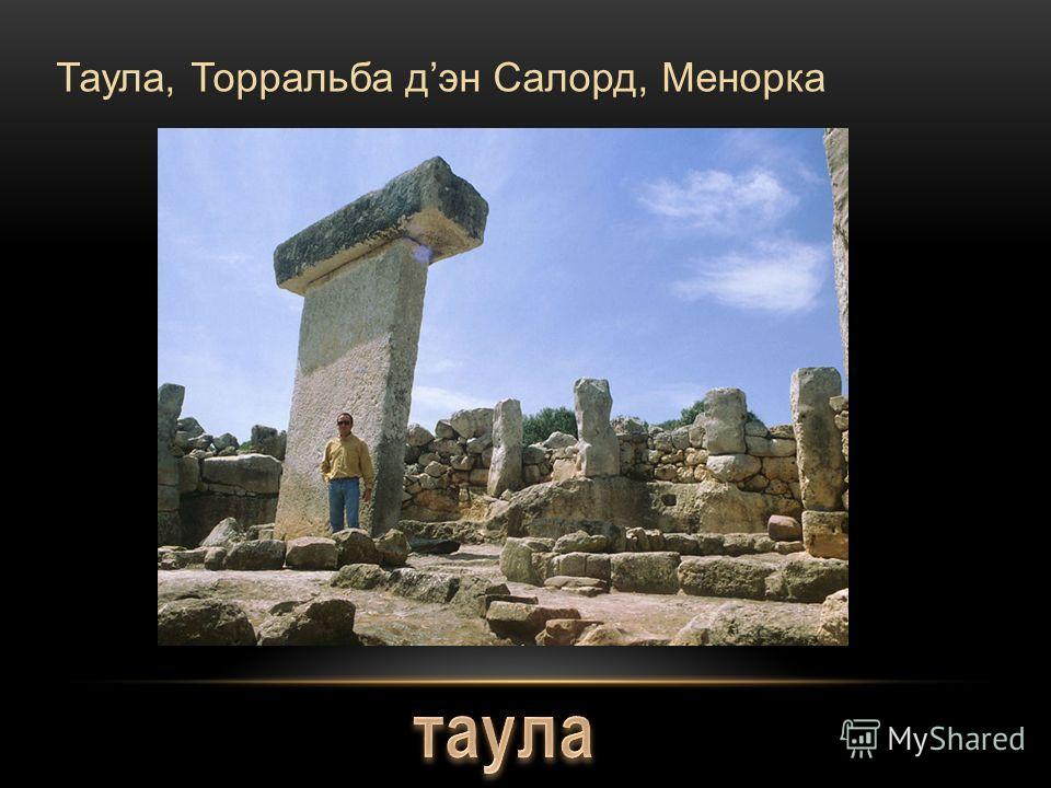 Таула, Торральба дэн Салорд, Менорка