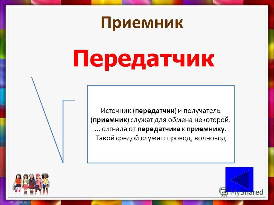 Переключатель Флажок Флажки - это такой же объект как кнопка, текстовое поле, метка
