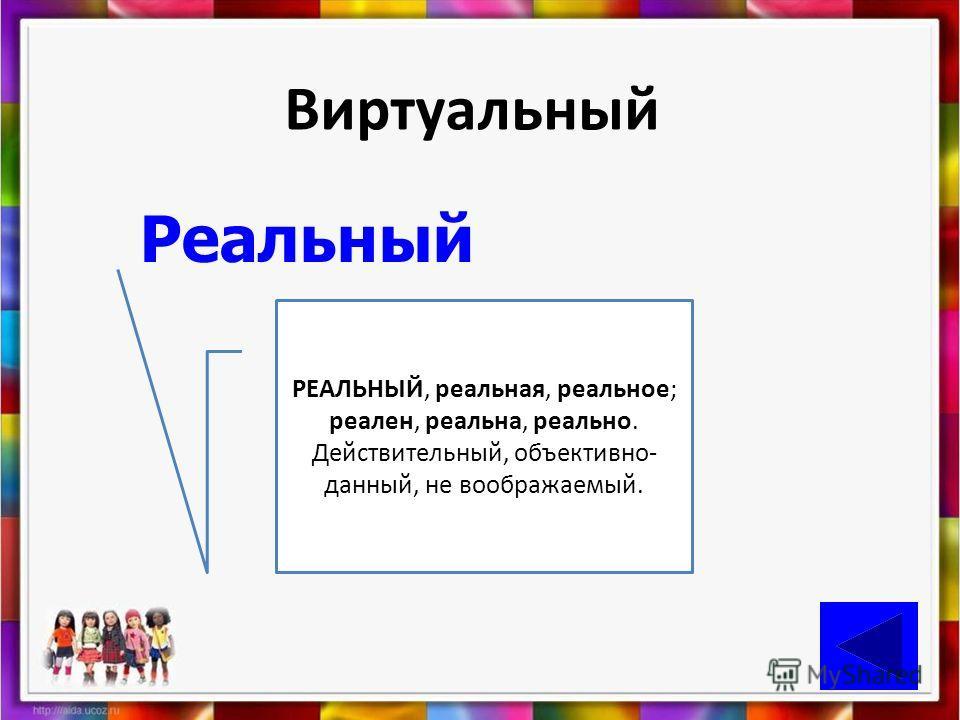 Приемник Передатчик Источник (передатчик) и получатель (приемник) служат для обмена некоторой. … сигнала от передатчика к приемнику. Такой средой служат: провод, волновод