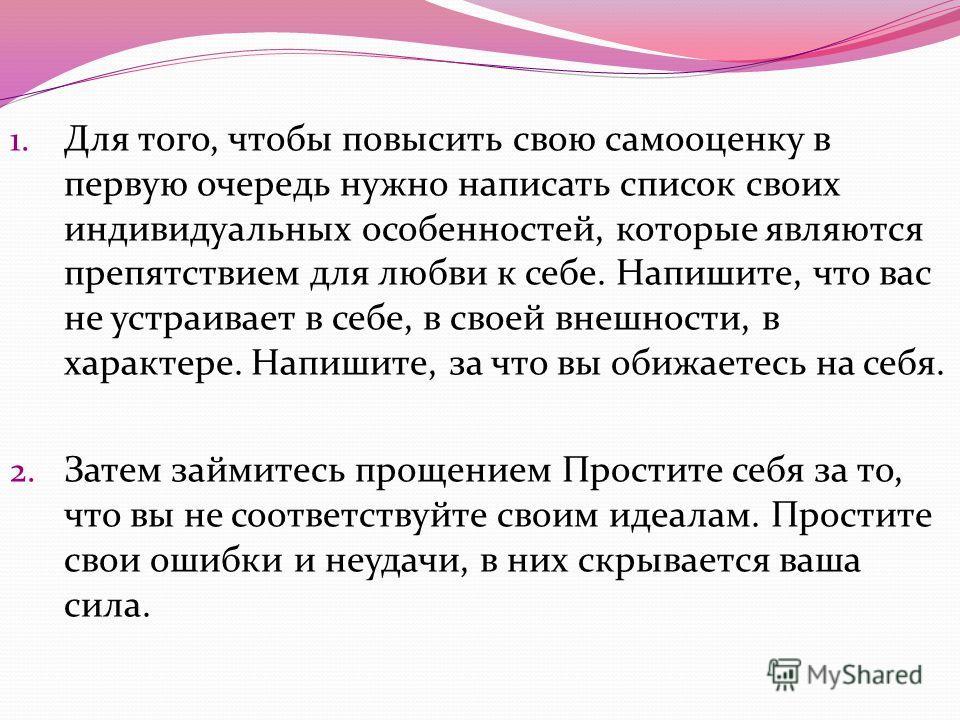 Выполнила Алина Шабалина 7 Д