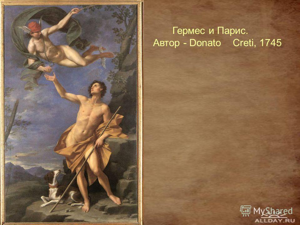 Гермес и Парис. Автор - Donato Creti, 1745