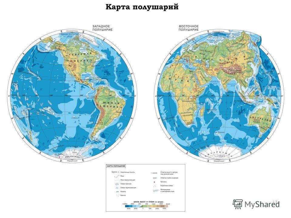 Физическая карта мира 17