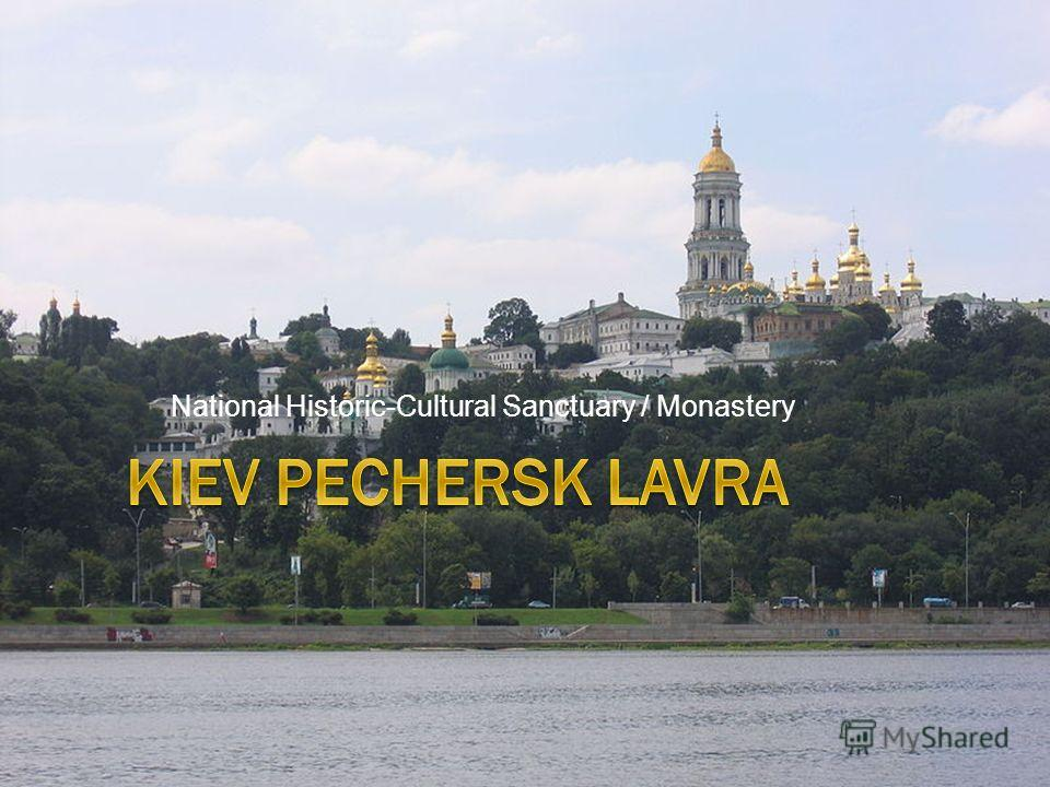 National Historic-Cultural Sanctuary / Monastery