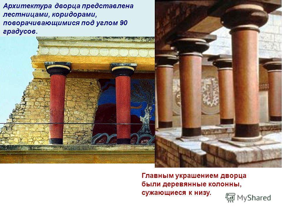 Главным украшением дворца были деревянные колонны, сужающиеся к низу. Архитектура дворца представлена лестницами, коридорами, поворачивающимися под углом 90 градусов.