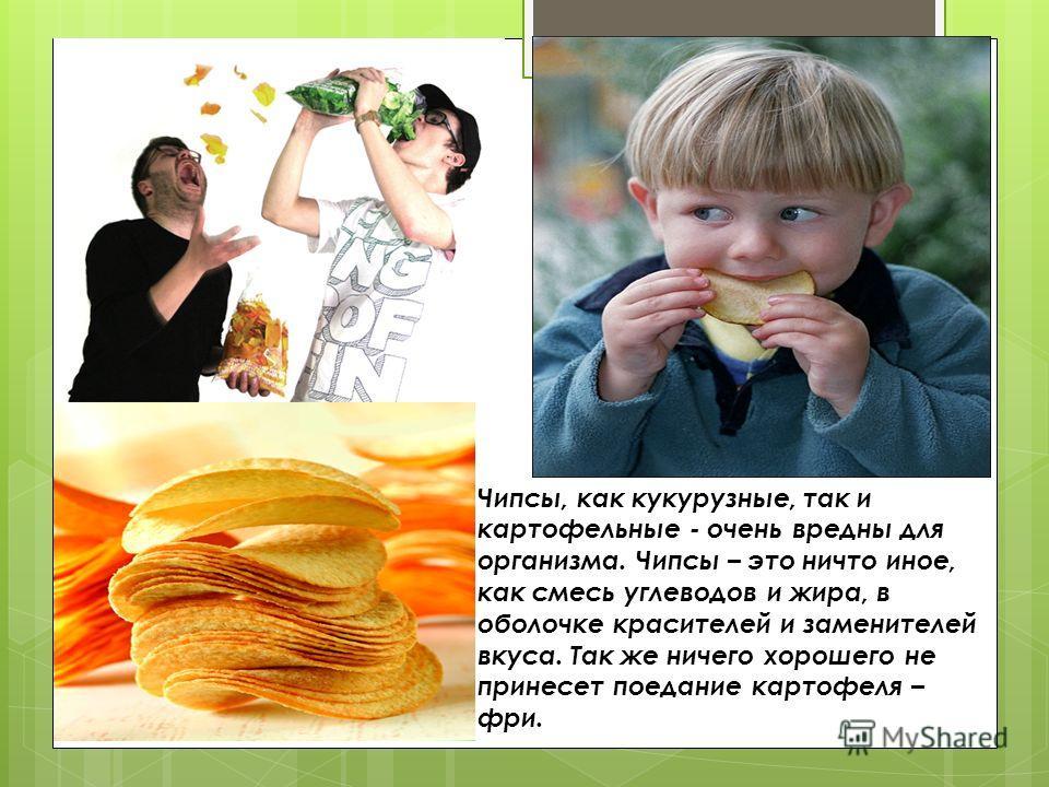 продукты входящие в правильное питание