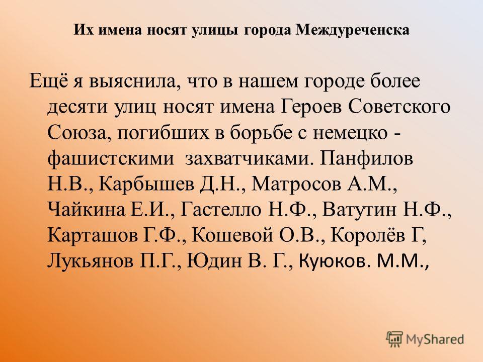 Instantly Ageless купить в Междуреченске - mr-eng ru