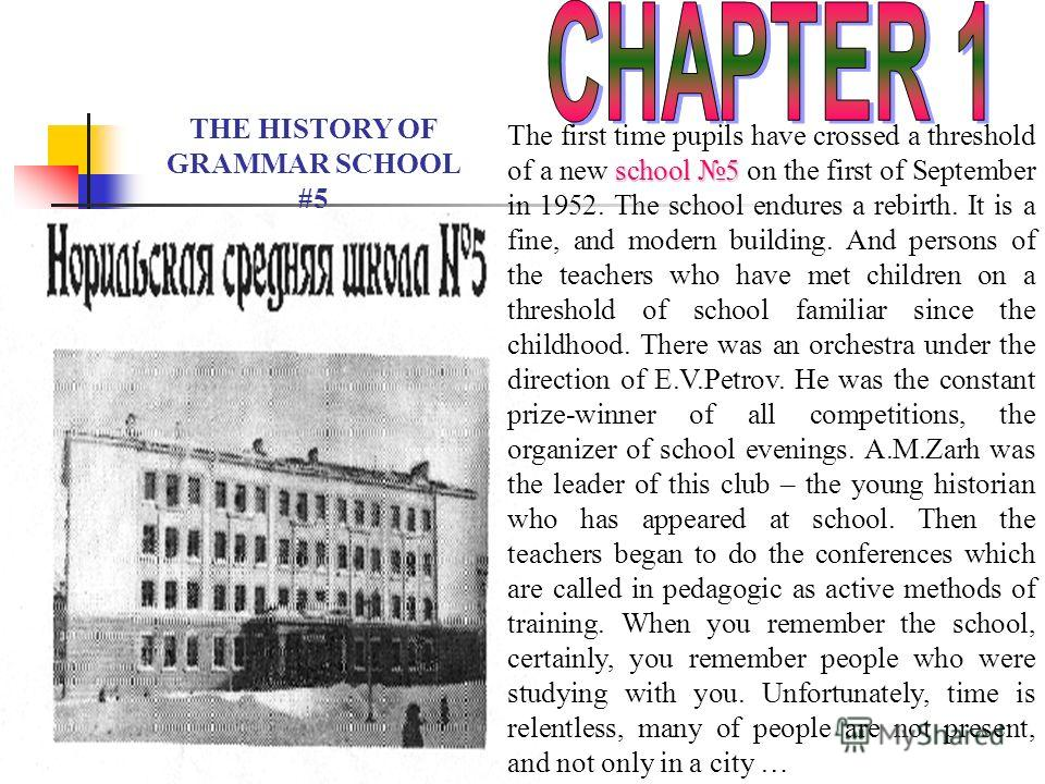 THE HISTORY OF GRAMMAR SCHOOL #5 school 5 The first time pupils have crossed a threshold of a new school 5 on the first of September in 1952. The school endures a rebirth. It is a fine, and modern building. And persons of the teachers who have met ch