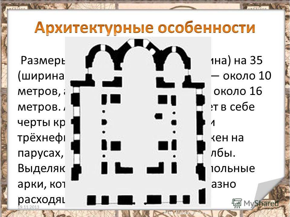 Размеры храма составляют 42 (длина) на 35 (ширина) метров, диаметр купола около 10 метров, а высота рукавов креста около 16 метров. Архитектура храма сочетает в себе черты крестово-купольного храма и трёхнефной базилики. Купол положен на парусах, кот