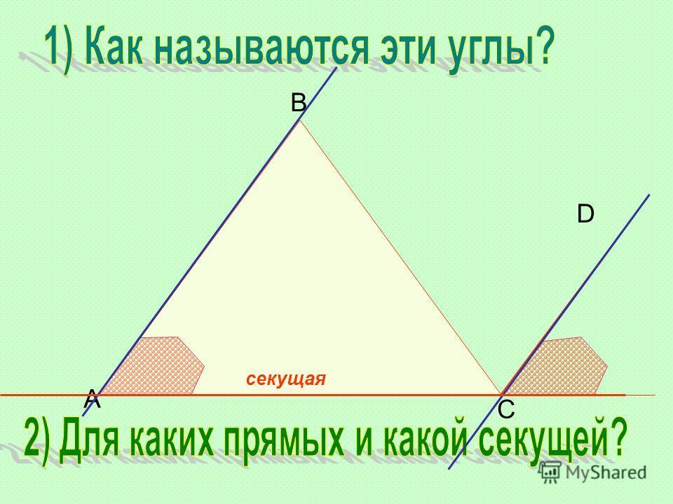 B C D A