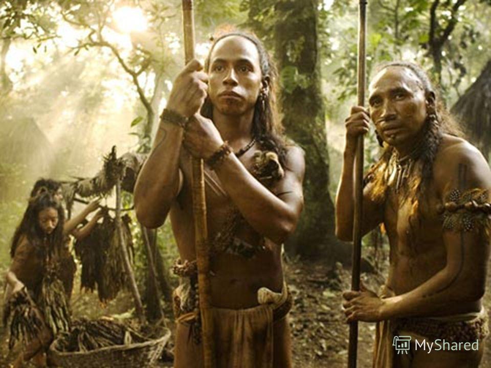 Презентация на тему племена майя