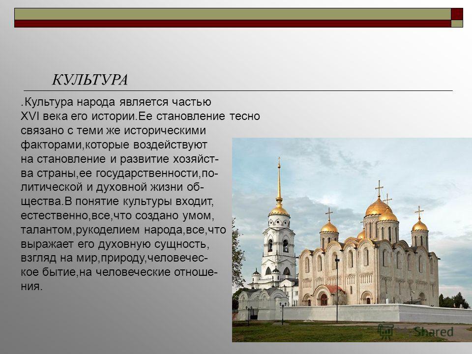 - наименее известная и до сих пор во многом загадочная страница в истории русского средневекового искусства. Не много сохранилось икон, происходящих из Твери и ее окрестностей. Они довольно разнообразны по стилю и относятся главным образом к позднему