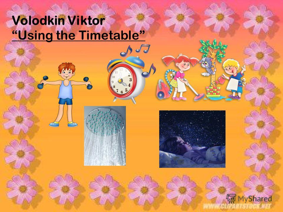 Volodkin Viktor Using the Timetable