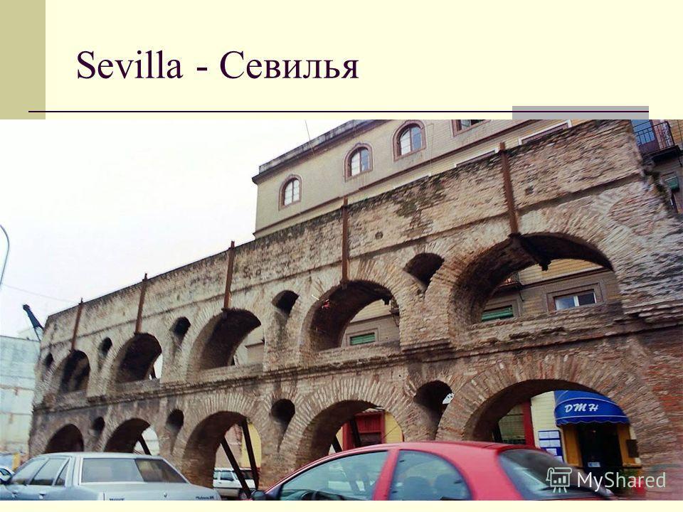 Sevilla - Севилья