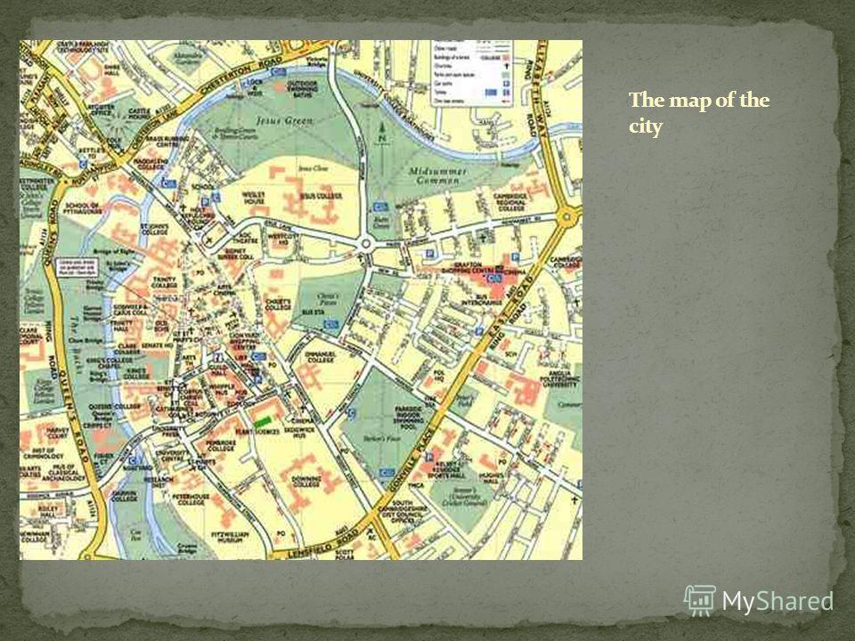 The city and the university Form 6 Kupreyeva I.V.
