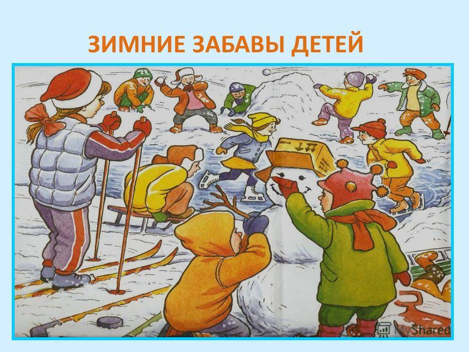 ДЫХАТЕЛЬНАЯ ГИМНАСТИКА «Сдуй снежинку»