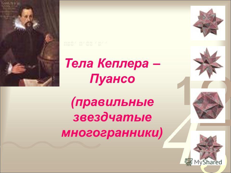Кристаллы Халькопирит Топаз Пирит Авгит Медный купорос