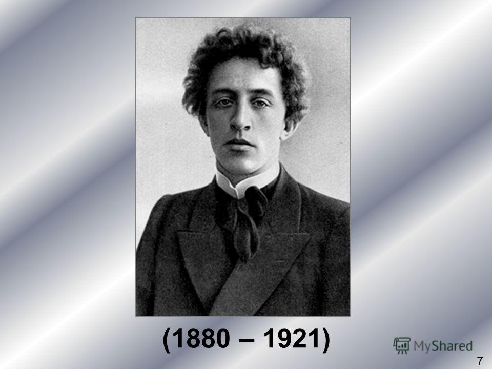 (1880 – 1921) 7