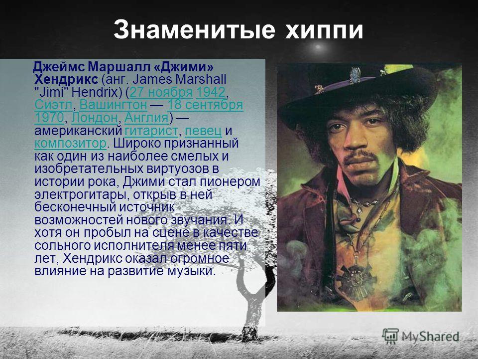 РУССКАЯ РАДУГА В России первое Rainbow Gathering прошло в 1992 году и с тех пор проводится ежегодно. Размах, правда, поменьше - съезжаются от 500 до 1000 человек.
