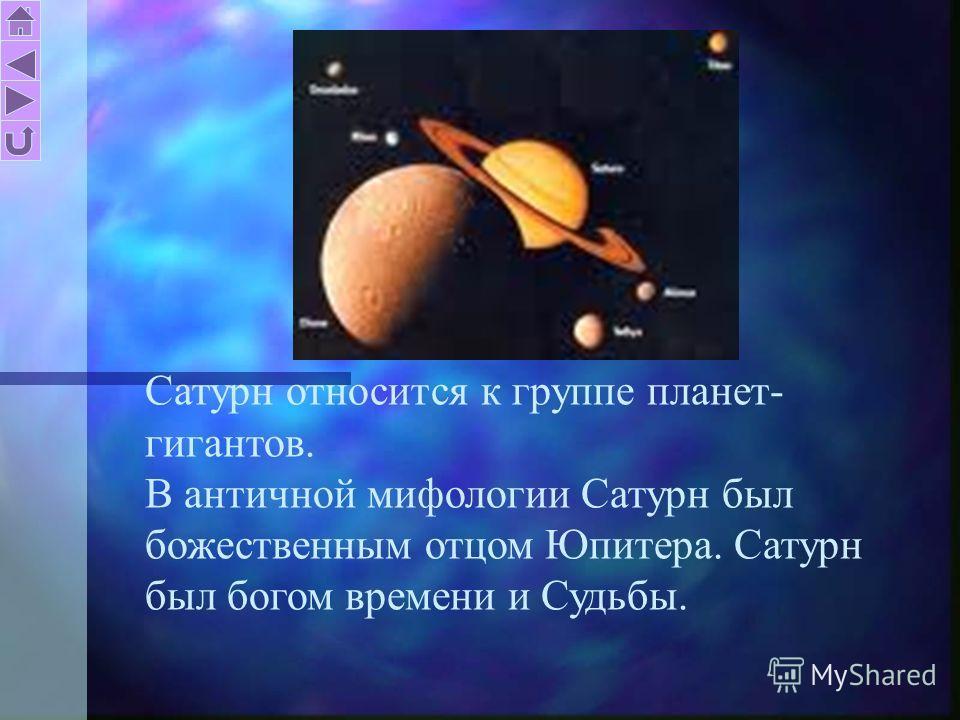Планета известна с самых древних времен. Эта планета – один из самых ярких объектов на нашем звездном небе.