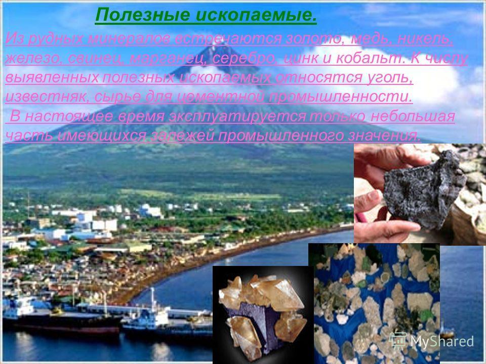 Из рудных минералов встречаются золото, медь, никель, железо, свинец, марганец, серебро, цинк и кобальт. К числу выявленных полезных ископаемых относятся уголь, известняк, сырье для цементной промышленности. В настоящее время эксплуатируется только н