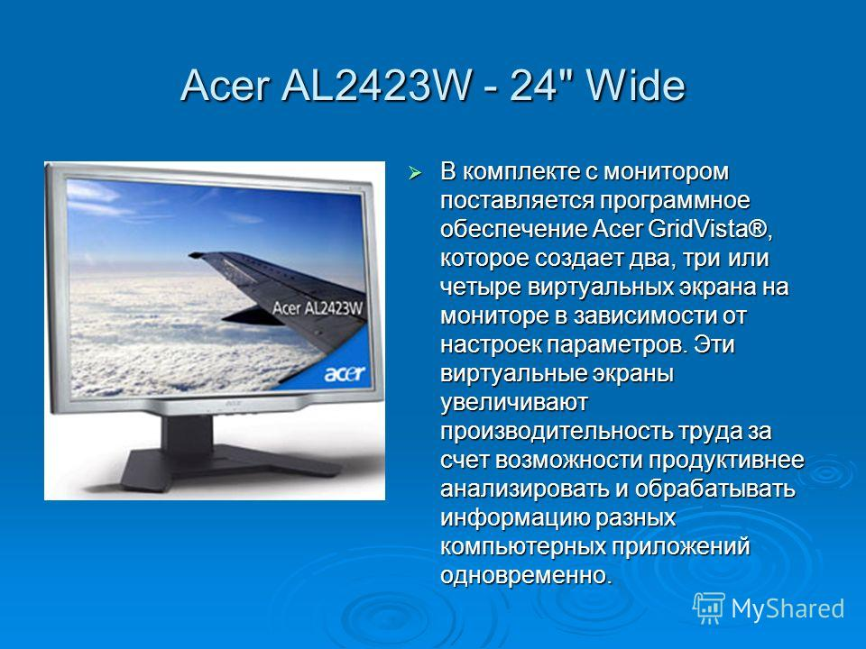 Acer AL2423W - 24