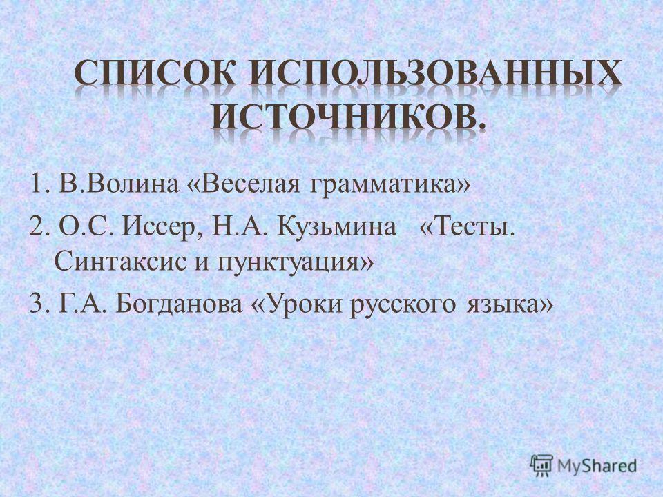 Готовые домашние задание по математике тесты 5 класса гришина учебник истории россии fb
