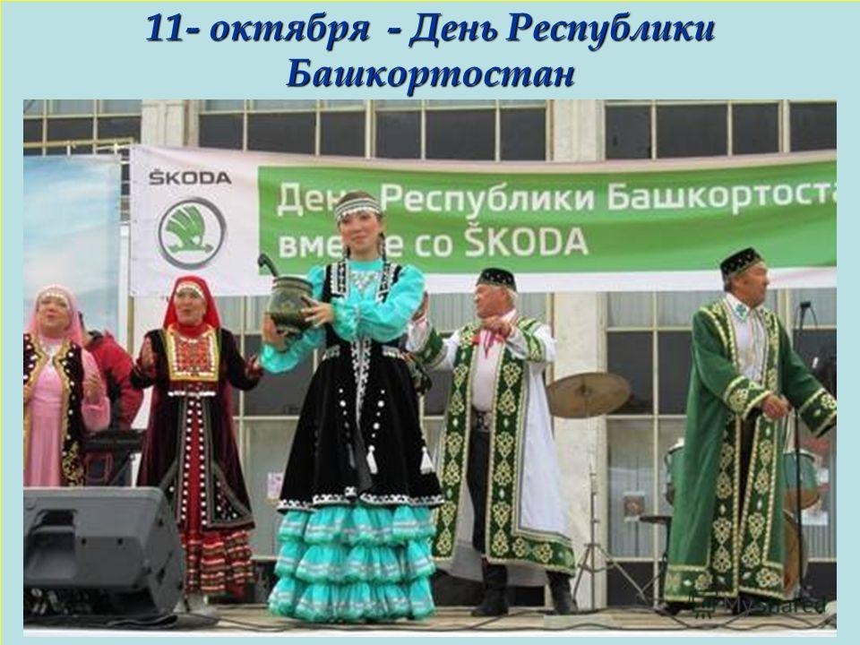 http://images.myshared.ru/5/462134/slide_1.jpg