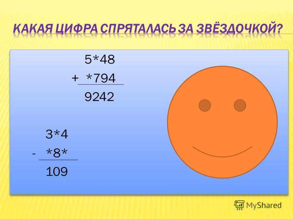 5*48 + *794 9242 3*4 - *8* 109 5*48 + *794 9242 3*4 - *8* 109