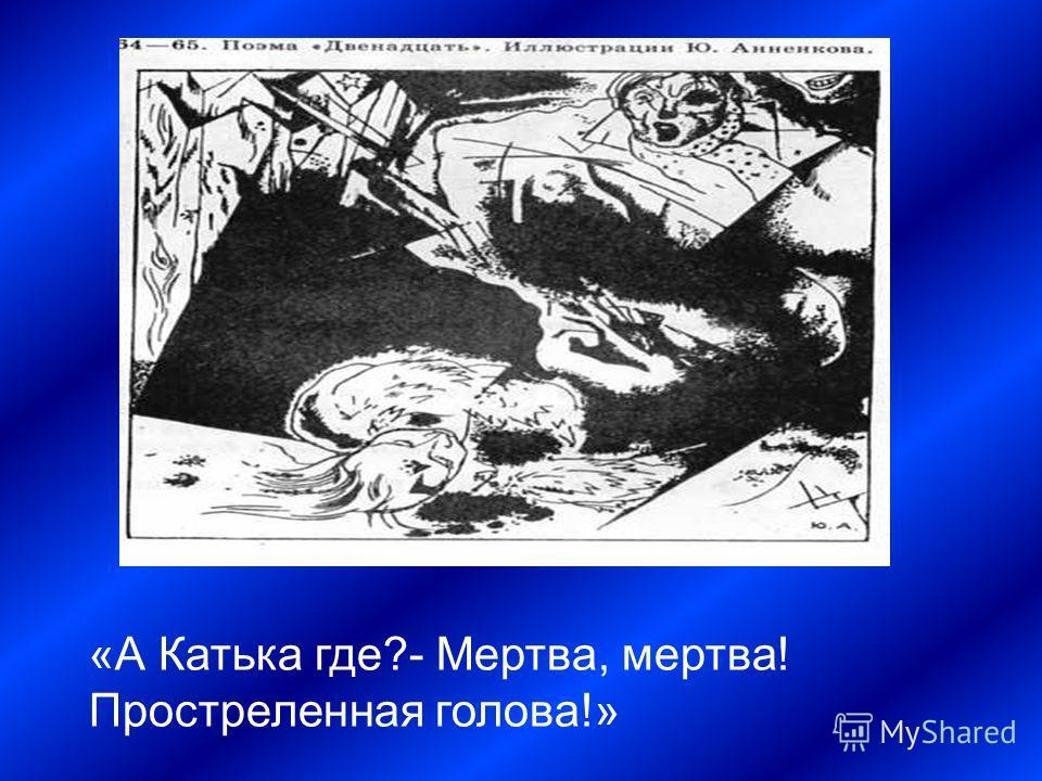 Скачать дневниковая проза fb2 Марина Ивановна Цветаева