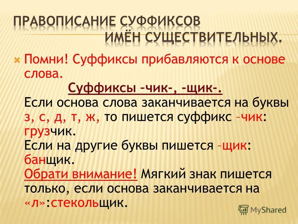konchaet-mamochke-v-pizdu-russkoe