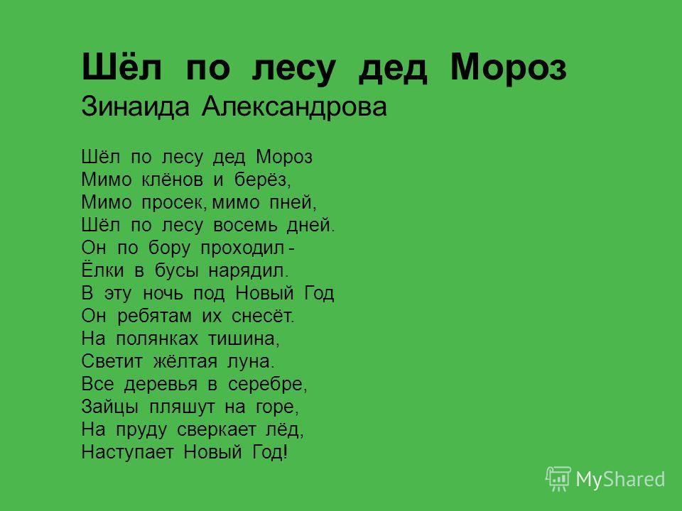 Конец Автор презентации: Власова Наталья Viki.rdf.ru