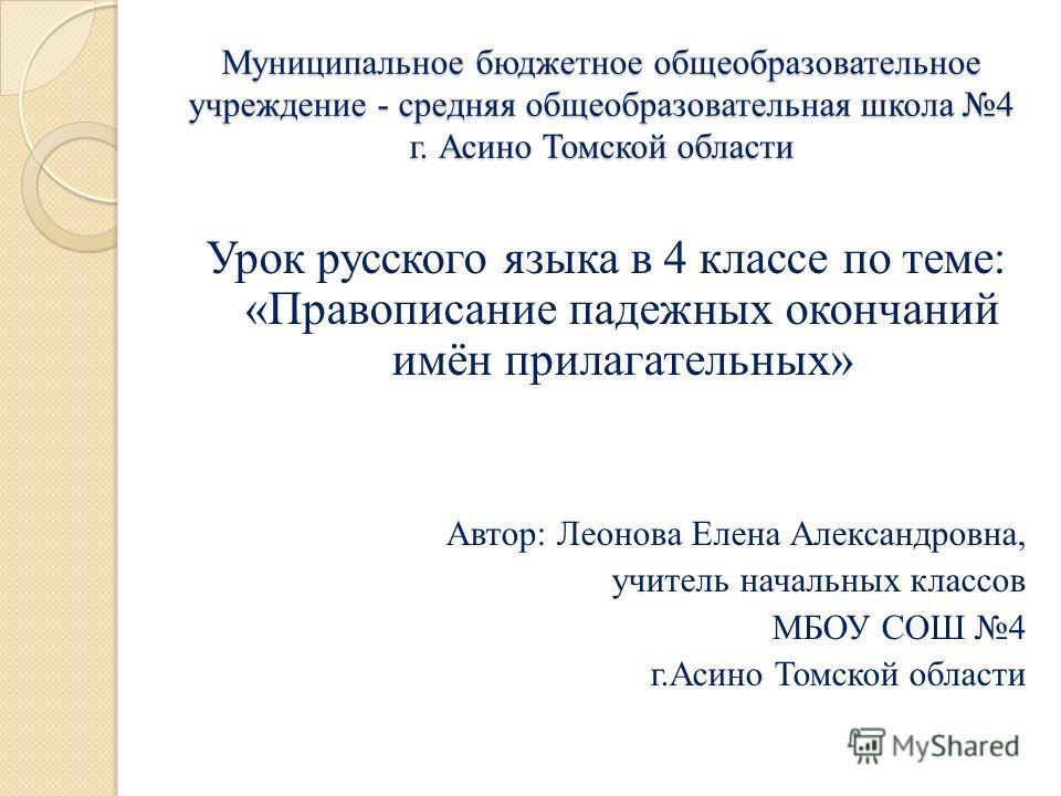 знакомства в томской области без регистрации бесплатно