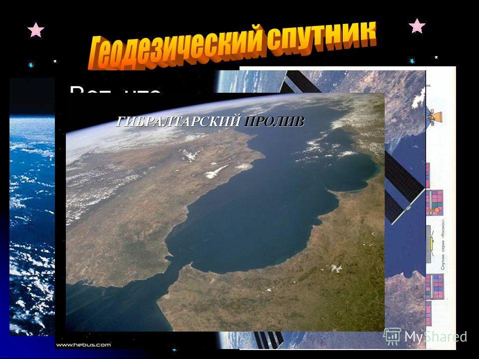 Составить хорошую карту очень трудно, в этом нам может помочь спутник. Он летит по орбите и как фотограф отщелкивает снимок за снимком. А поскольку снимает он с большой высоты, то на одной фотографии помещается сразу вся Московская область, снял и че
