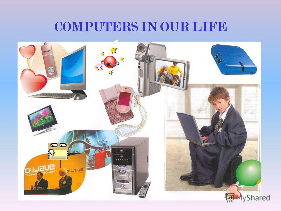 use of computers in everyday life