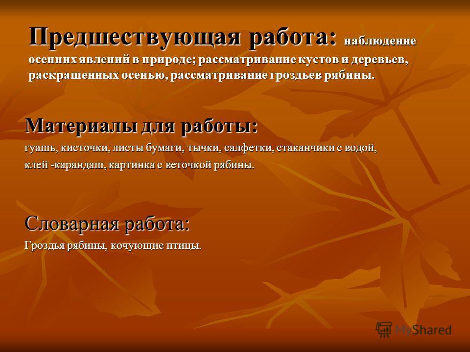 Папа РОБ и Сила СМЕШАРИКОВ Гоблин похитил урожай Копатыча