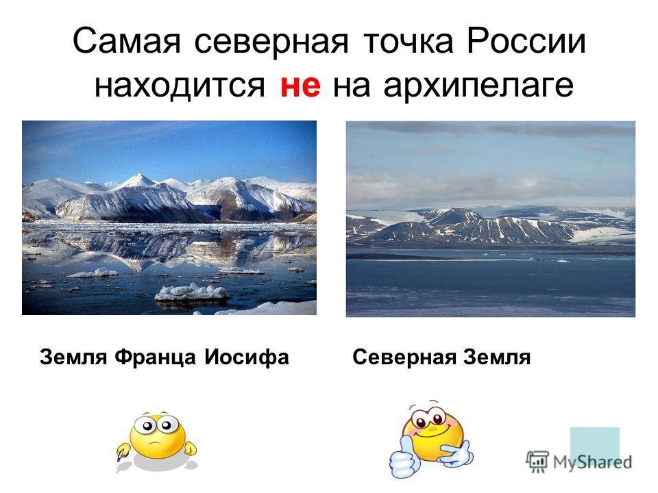 Незамерзающие моря России Черное и Карское Охотское и Японское Баренцево и Черное