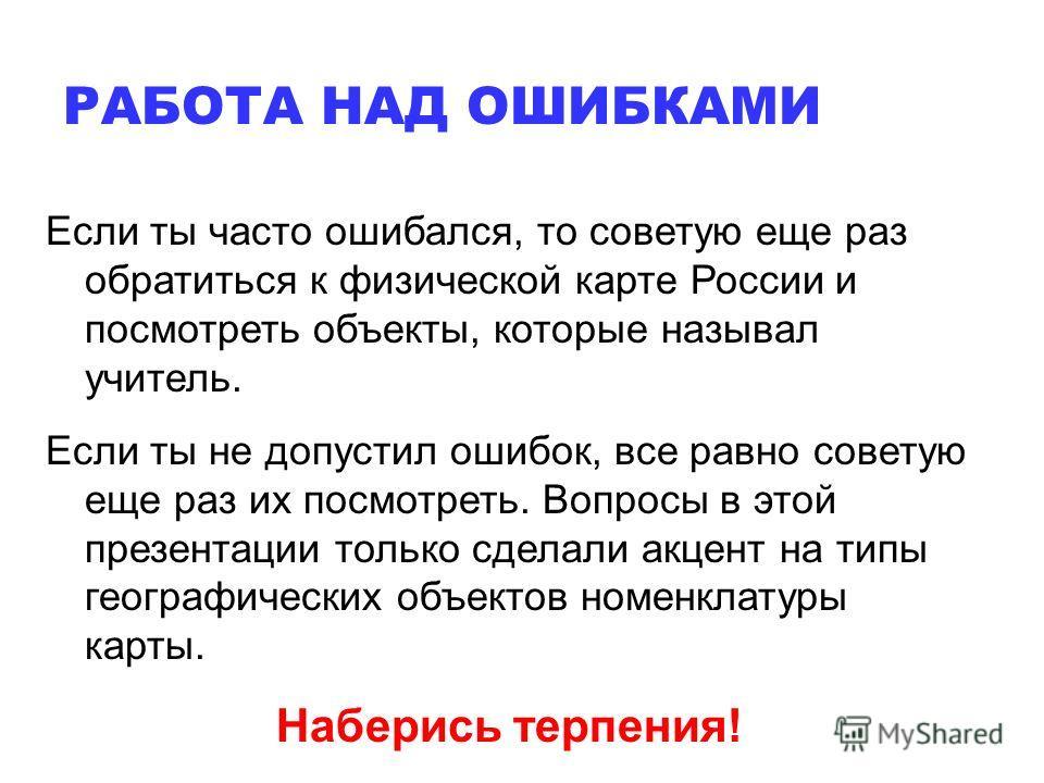 Какая из перечисленных областей России не имеет пограничное положение? СвердловскаяБрянскаяЧитинскаяКалининградская