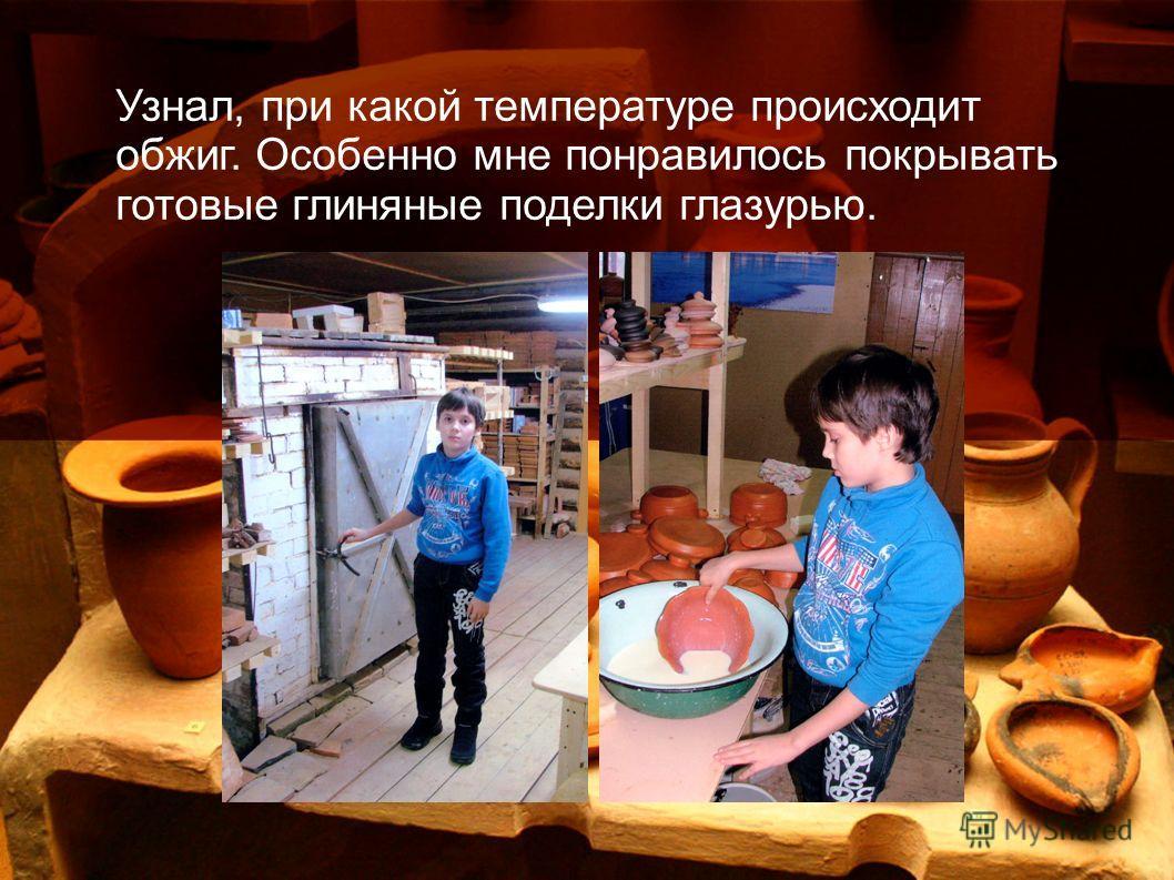схема получения глиняной посуды
