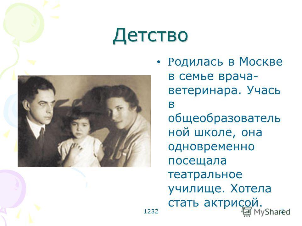 Агния Барто: 100 лет со дня рождения