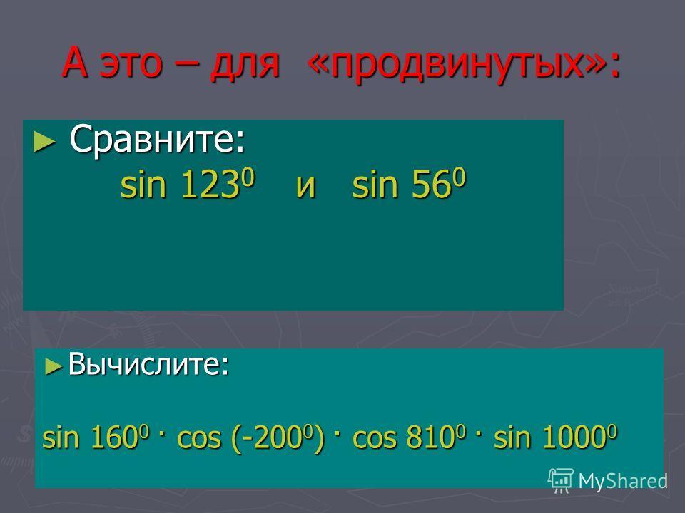 10 1 Харьковск ий В.З.