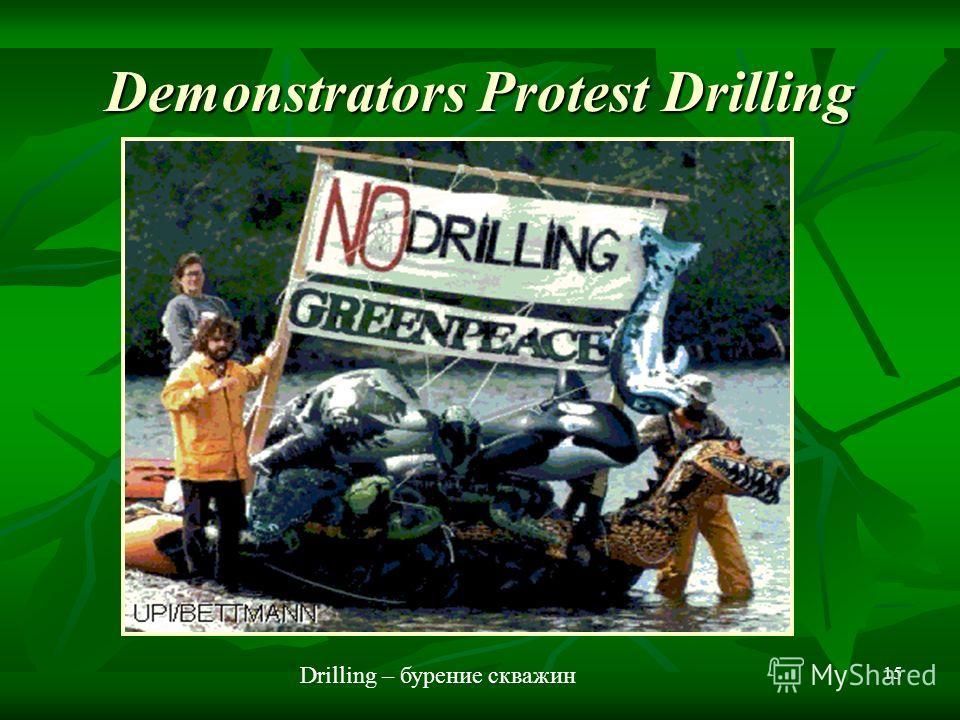 15 Demonstrators Protest Drilling Drilling – бурение скважин
