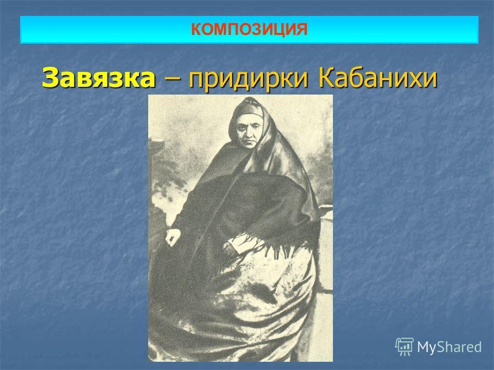Александр николаевич островский 1823