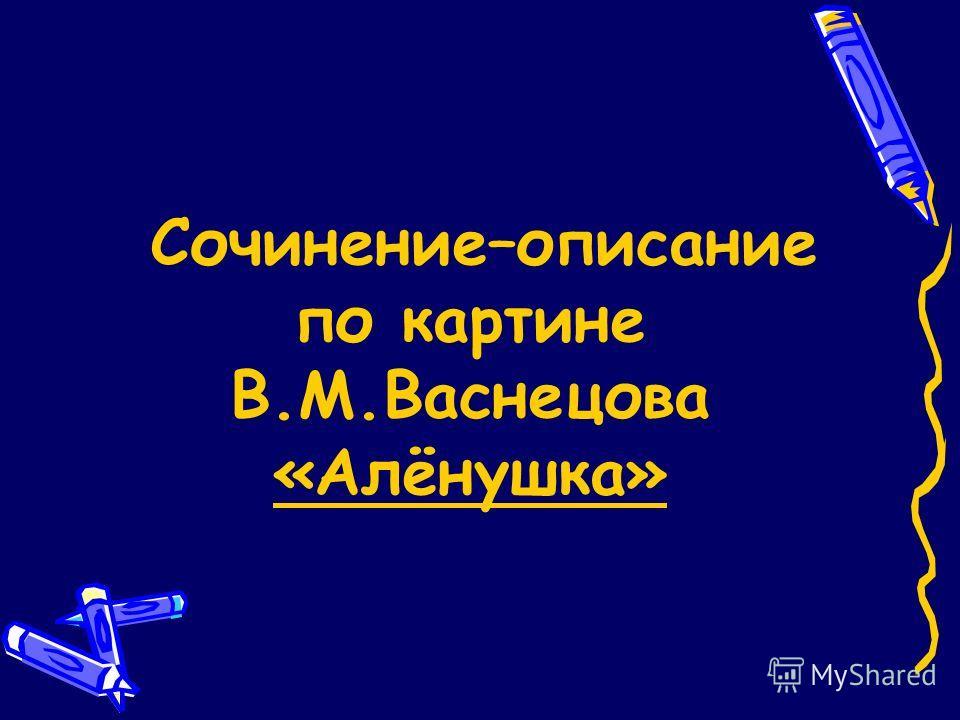 Гдз ру по русскому языку 5 класс