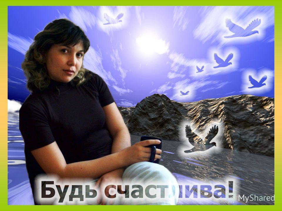 Графические редакторы Растровые Векторные CorelDraw Corel Photo-Paint Аdobe Illustrator