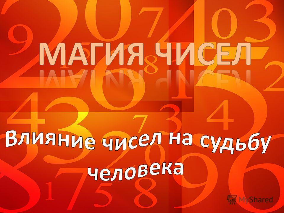 Как читать молитву московской матроне московской