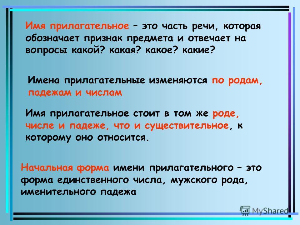 МОУ «Козловская СОШ 3» Автор: Колпакова Лариса Рафаиловна